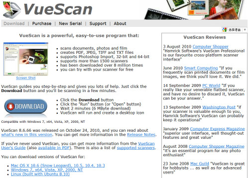 Vuescan supported scanners | VueScan 9 6 40 free download